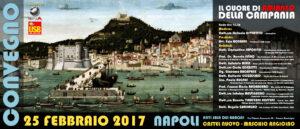 Locandina Napoli 25 febbraio 2017 (6)